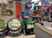 Garden Tools, Equipment & Accessories