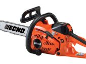 CS-281WES Highly manoeuvrable, lightweight utility saw