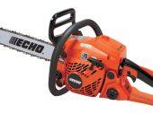CS-420ES Felling and logging chainsaw 40.2cc