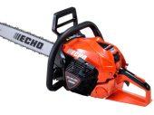 CS-4510ES Powerful rear handle chainsaw 45cc