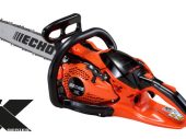 CS-2511WES-C Lightweight, compact rear handle chainsaw with carving bar 25cc