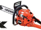 CS-501SX Lightweight professional chainsaw 50.2cc